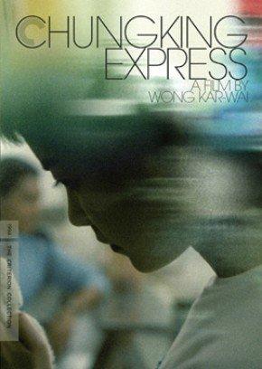 Amores Expressos